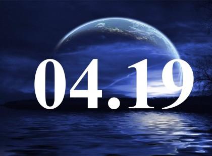 Az 04.19 különleges energiájú szám, melynek spirituális üzenete